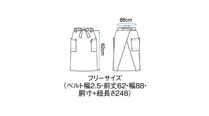 BS-27314 前掛け サイズ
