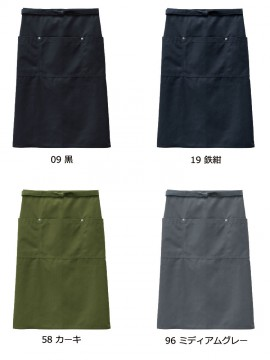 BS-03190 前掛け(男女兼用) カラー一覧