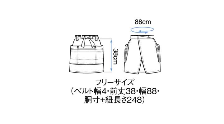 BS-27322 前掛け サイズ フリーサイズ