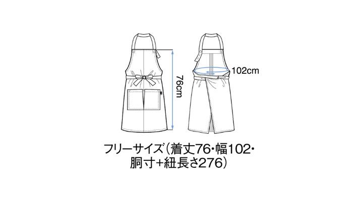 BS-27320 胸当てエプロン サイズ
