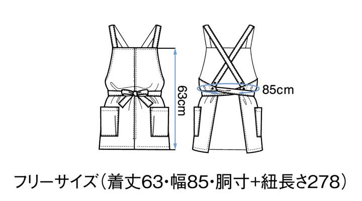 【03188】胸当てエプロン(男女兼用)廃番商品