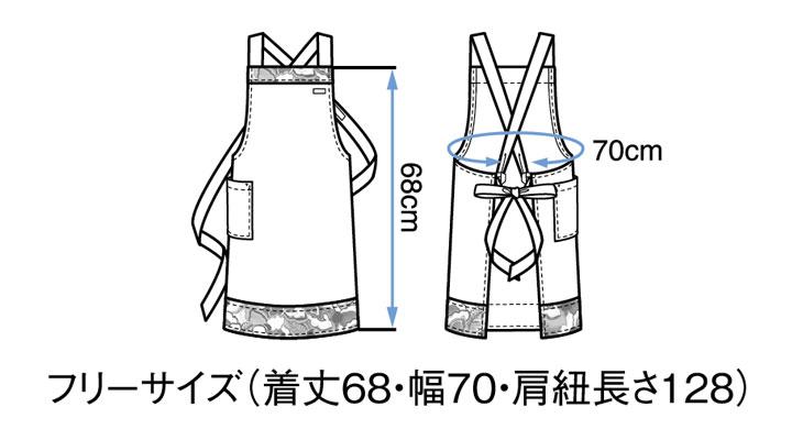 【00915】胸当てエプロン(男女兼用)