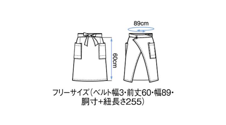 BS-27324 前掛け サイズ フリーサイズ