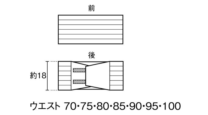 BS-01015 マジック付カマーバンド(メンズ) サイズ