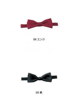 BS-03052 ミニ蝶タイ(レディース) カラー一覧