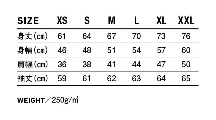RSP142 スタンダードP/Oパーカ サイズ表