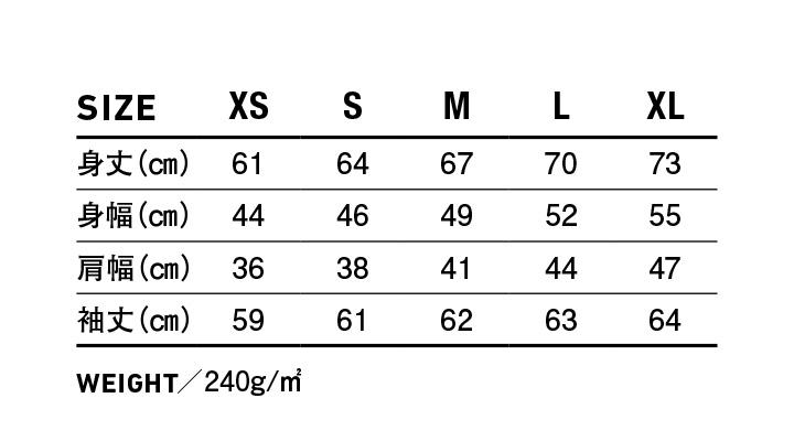 TRZ120 トライブレンド ジップパーカ サイズ表