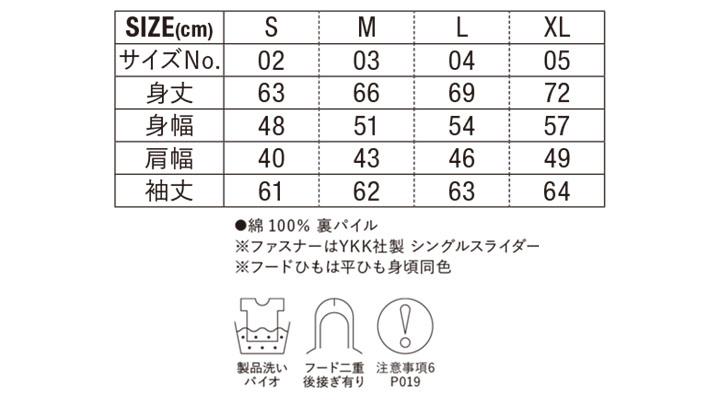 CB-3905 12.2オンス デニムスウェット フルジップ パーカ サイズ