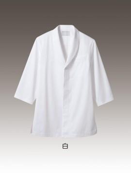 CK-1861 調理コート(7分袖) カラー一覧 白