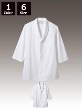 CK-1861 調理コート(7分袖) 商品一覧