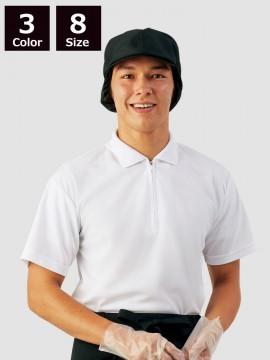 CK-2571 ポロシャツ(半袖・袖口ネット)