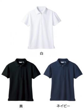 CK-2571 ポロシャツ(半袖・袖口ネット) カラー一覧 白 黒 ネイビー