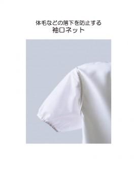 CK-2571 ポロシャツ(半袖・袖口ネット) 袖口ネット