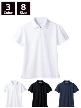 CK-2571 ポロシャツ(半袖・袖口ネット) 商品一覧