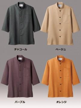 CK-2711 シャツ(七分袖) カラー一覧