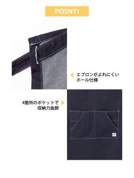 BM-LCK79003 胸当てエプロン ホール ポケット