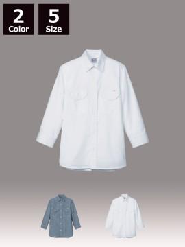 BM-LCS46004 メンズシャンブレー七分袖シャツ