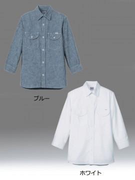 BM-LCS46004 メンズシャンブレー七分袖シャツ カラー一覧