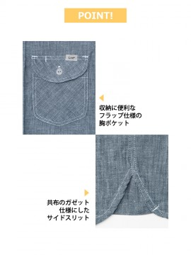 BM-LCS46004 メンズシャンブレー七分袖シャツ 胸ポケット サイドスリット