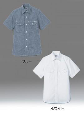BM-LCS46005 メンズシャンブレー半袖シャツ カラー一覧