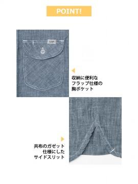 BM-LCS46005 メンズシャンブレー半袖シャツ 胸ポケット サイドスリット