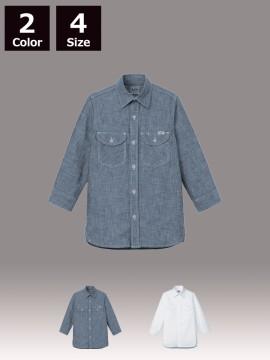 BM-LCS43004 レディースシャンブレー七分袖シャツ