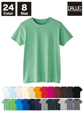 WE-DM501 4.6oz FINE FIT T-SHIRTS