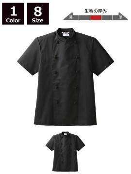 ARB-AS8049 コックコート(男女兼用・半袖) ブラックコックコート