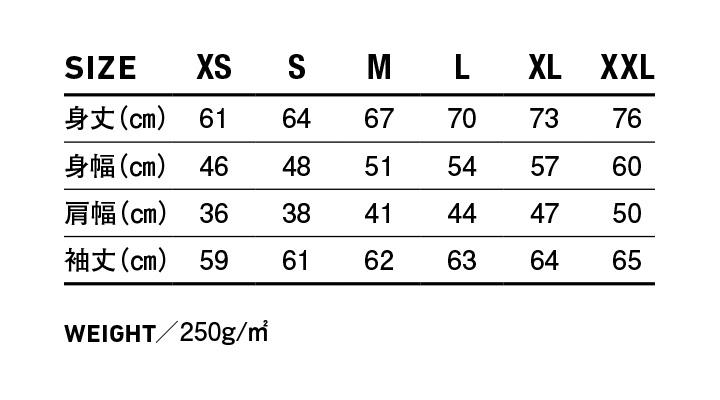 RSZ143 スタンダード ジップパーカ サイズ表