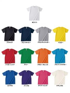 4.8oz フルーツ ベーシックTシャツ