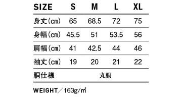 J3930HD フルーツ ベーシックTシャツ サイズ表