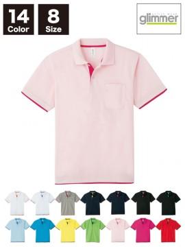 WE-00339-AYP 4.4oz ドライレイヤードポロシャツ
