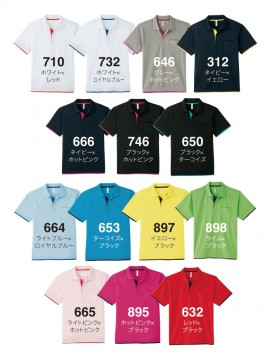 WE-00339-AYP 4.4oz ドライレイヤードポロシャツ カラー一覧