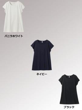 CB1367 4.1オンスTシャツワンピース(ミニ丈)イメージ