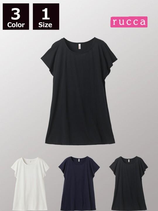 4.1オンスTシャツワンピース(レディス・ミニ丈)【完売終了】
