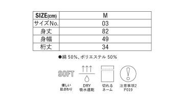 CB1367 4.1オンスTシャツワンピース(ミニ丈)サイズ