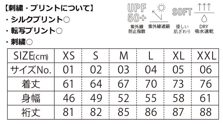 1412_sweat_Size.jpg