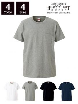 オーセンティックヘヴィーウェイト7.1ozTシャツ(ポケット付き)
