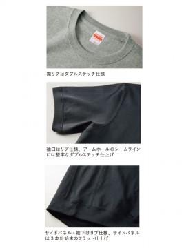 CB-4254 オーセンティック スーパーヘヴィーウェイト 7.1オンス Tシャツ(サイドパネル)