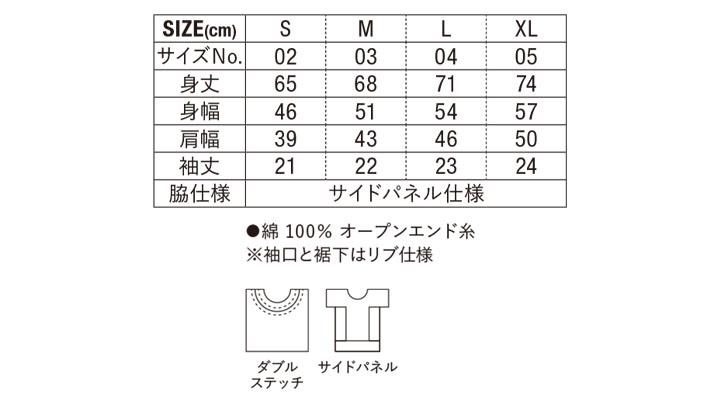 CB4254-01_size.jpg