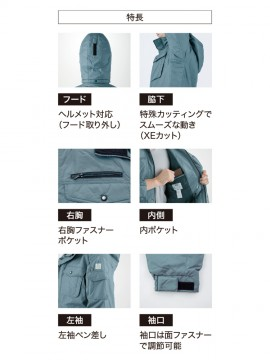 XB151 防寒コート フード 脇下カッティング ポケット  左袖ペン差し 袖口面ファスナー