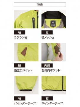 XB162 軽防寒ブルゾン 袖 襟 脇 内ポケット 袖 裾