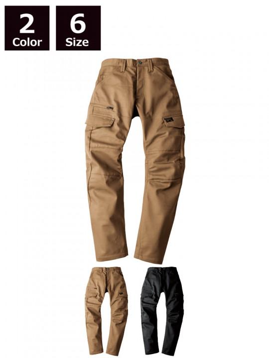 XB210 防寒パンツ