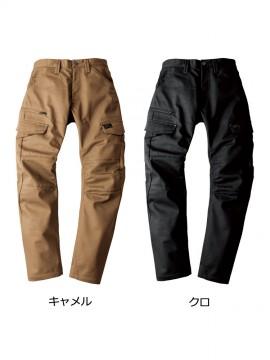 XB210 防寒パンツ カラー一覧