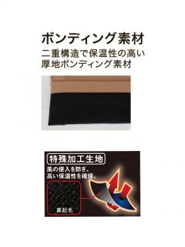 XB210 防寒パンツ ボンディング素材