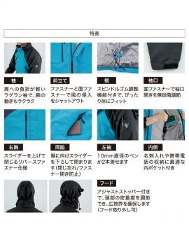XB232 軽防寒ブルゾン ラグラン袖 前立て 裾 袖口 ファスナー ペン差し 内ポケット フード