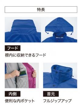 XB285 防寒ブルゾン フード 内ポケット 首元フルジップアップ