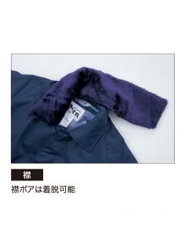 XB289 防寒ジャンパー 襟ボア