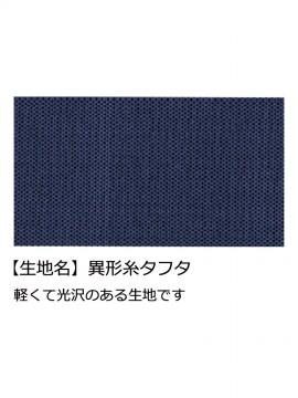 XB377 防寒パンツ 生地名 異形糸タフタ