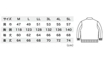 XB421 防寒ジャンパー サイズ一覧